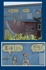 Nakijin01