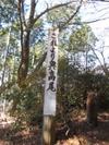 110108takao_05