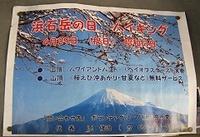 110429_hamaishi_01