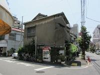 0818_09_senbe