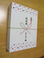 Kariyushi_01