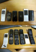 Mobile_p