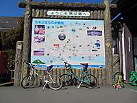 120319_chichibu_01