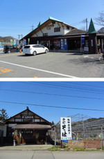 120319_chichibu_02