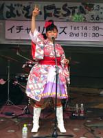 120503_hisai_icha02