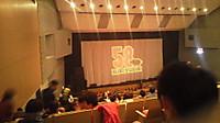 121208_kariyushi02